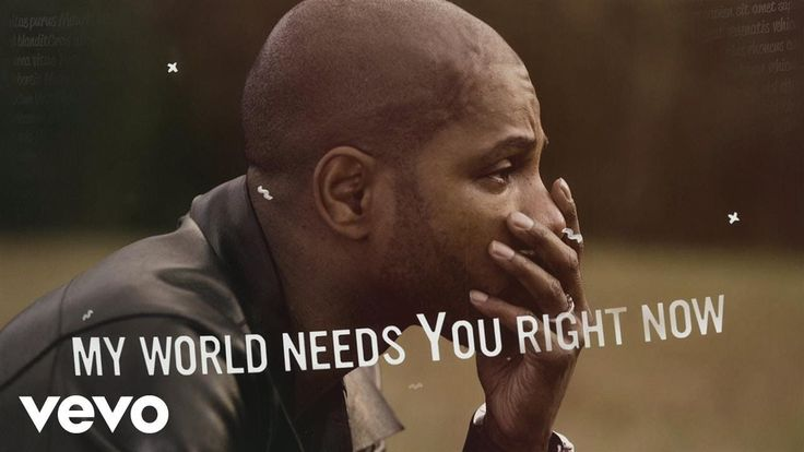 My World Needs You (Official Lyric Video)