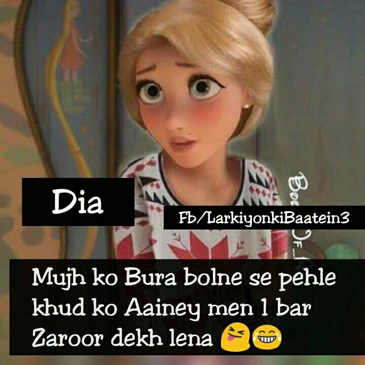 120 best bindaas wali baaten... images on Pinterest | Girl ...