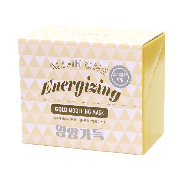 Lindsay All-in-One Gold Modeling Mask Pack -  ENERGIZING