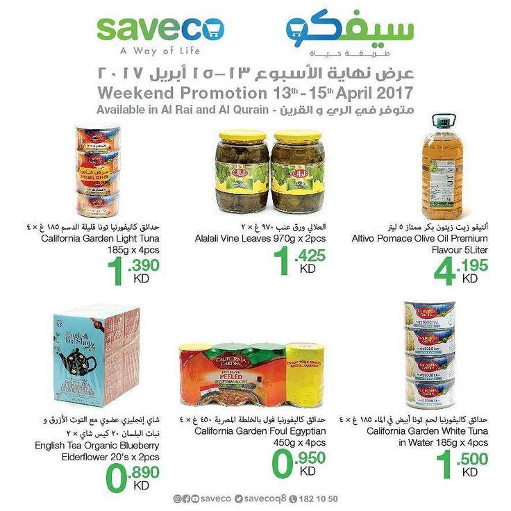 كل نهاية الاسبوع هو يومين تحطيم الاسعار في #سيفكو الري والقرين  Every Weekend Is Shocking Prices Weekend In #Savevo Al-Rai and Al-Qurain