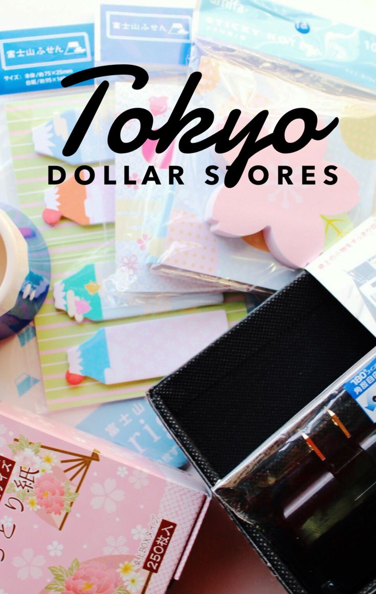 Shopping in Tokyo, Japan is next level.From multi-level departments stores  to tiny specialized shops that only sell chopsticks, Tokyo has it all. It  can be overwhelming, but there is one retail concept you have to check out  while in Tokyo: 100 yen shops aka hyaku-en (¥100) shops.