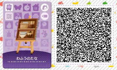 475 Best Images About Acnl Dream Towns On Pinterest