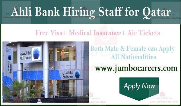 Ahli Bank Doha Qatar Jobs And Careers 2019 Latest Free Staff