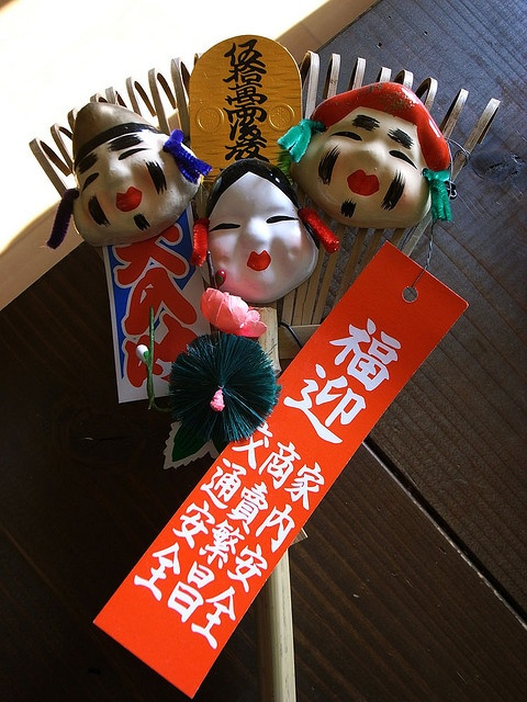 "Kumade - Japanese colorfully decorated bamboo rake, which is believed as ""rake in good fortune"" for a new year."