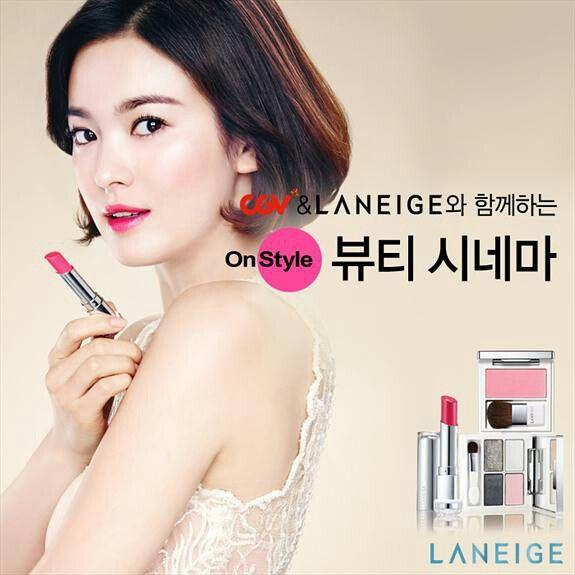 Song Hye Kyo - Laneige