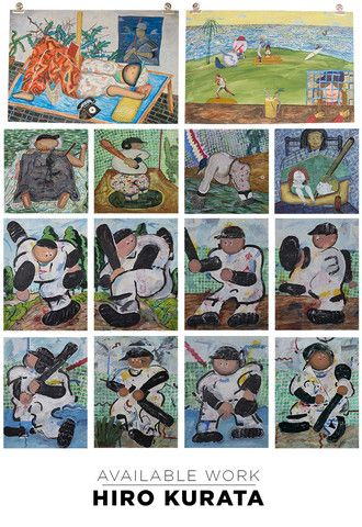 View Available Work by Hiro Kurata – OuterSpace Gallery