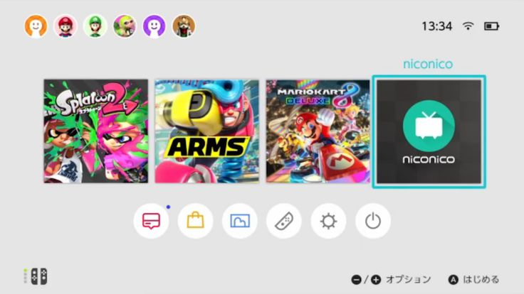 Nintendo's new console is finally getting video streaming services