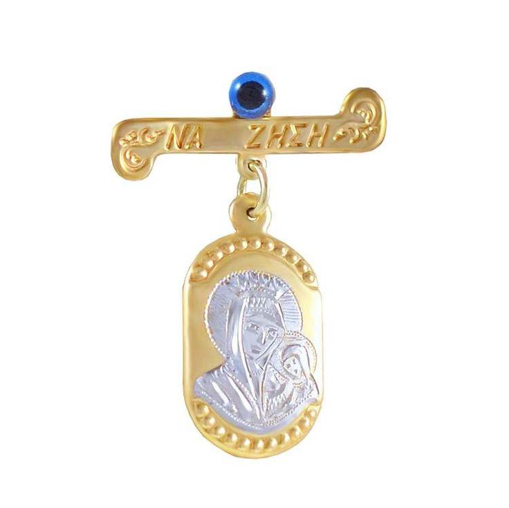 Χ185Τ -Χρυσή παραμάνα με Παναγία