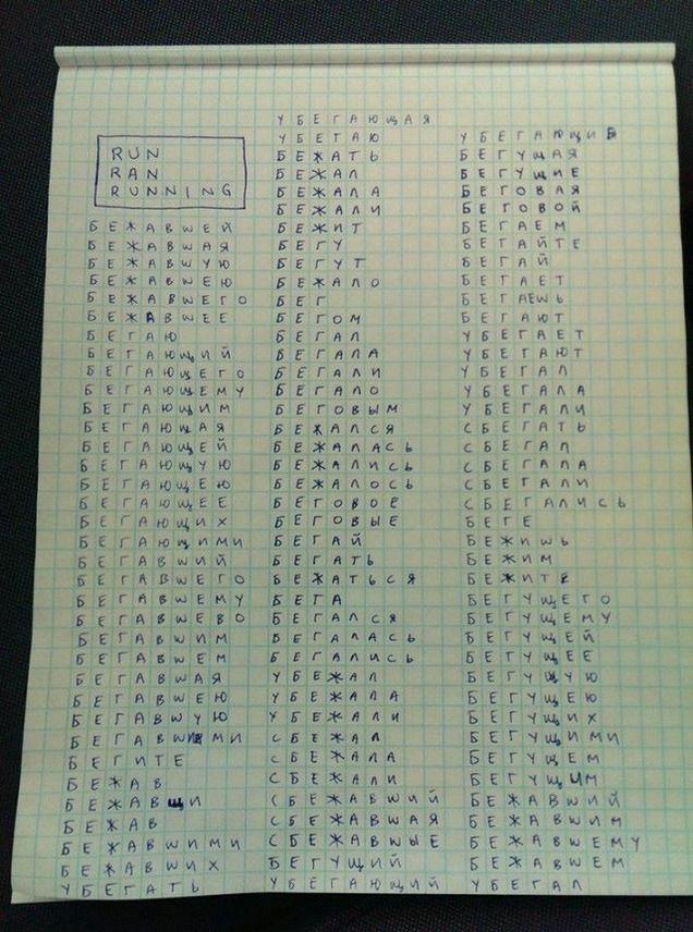 Американец учит русский язык