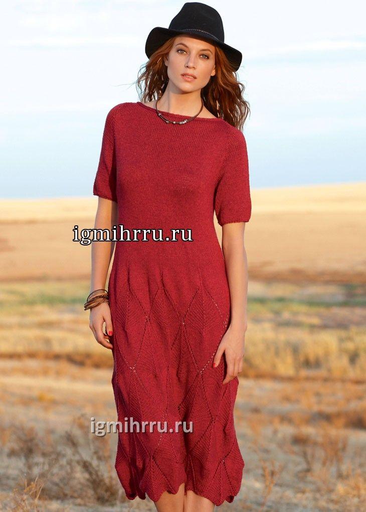 Элегантное темно-красное платье с узором из ромбов. Вязание спицами