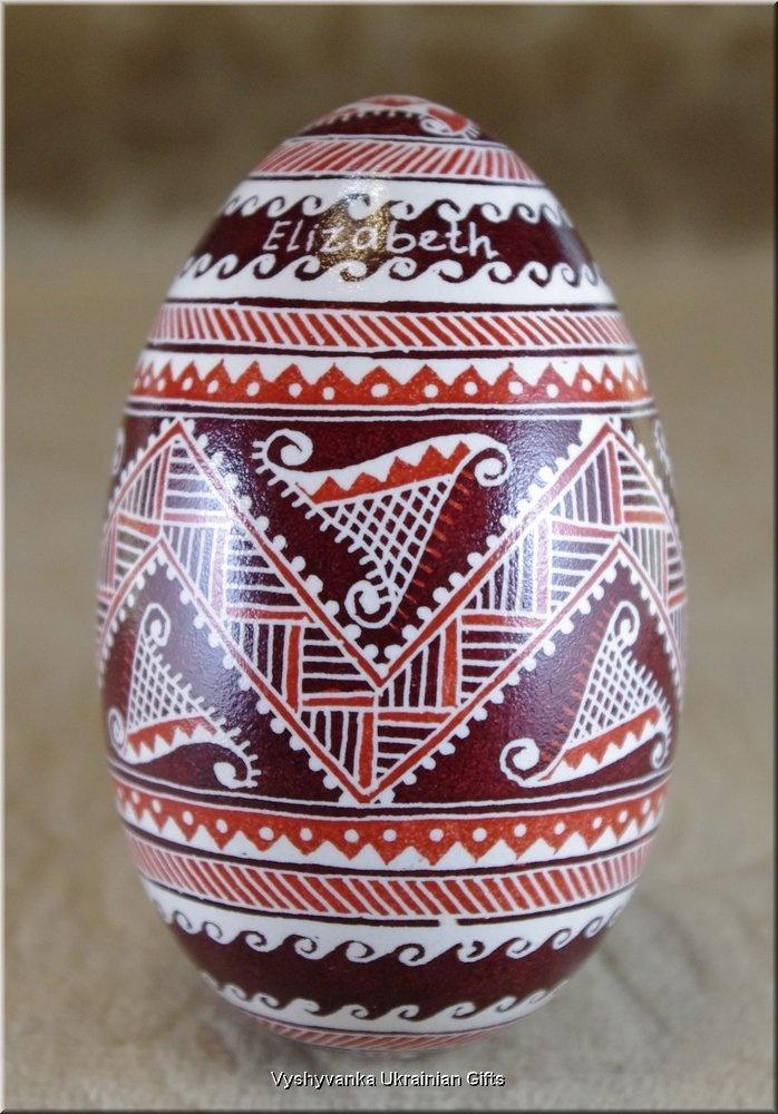 Egg art painting 109 pinterest vyshyvanka ukranian gifts ebay negle Image collections