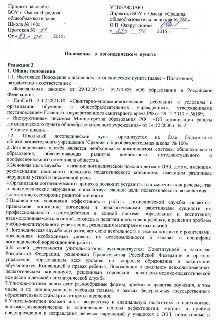 Дарья вячеславовна кочергина литература 7 класс