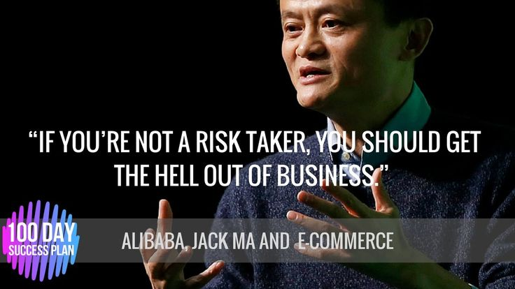 Alibaba, Jack Ma and e commerce (motivation 2017)