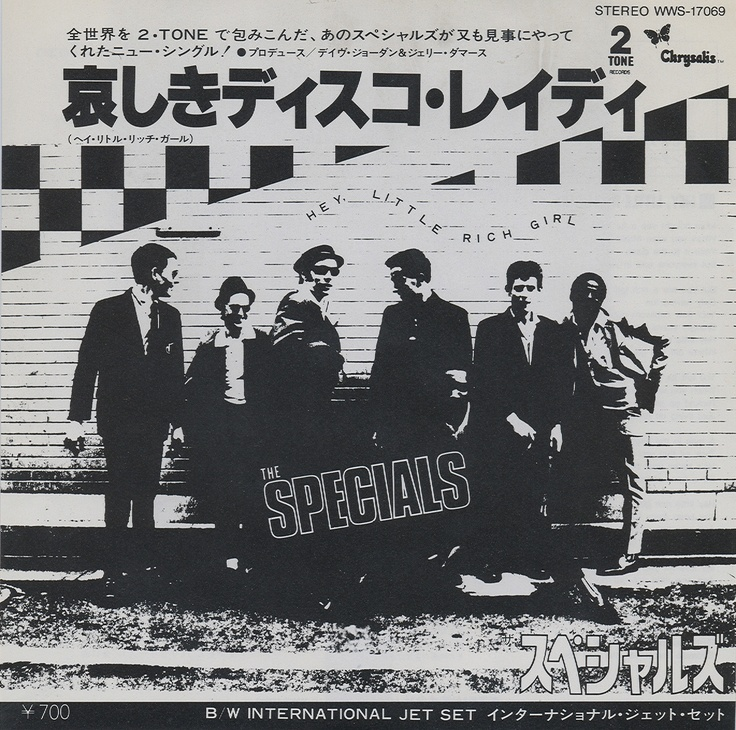 "The Specials - Hey Little Rich Girl [1980, Chrysalis WWS-17069│Japan] - 7""/45 vinyl record [SKA]"