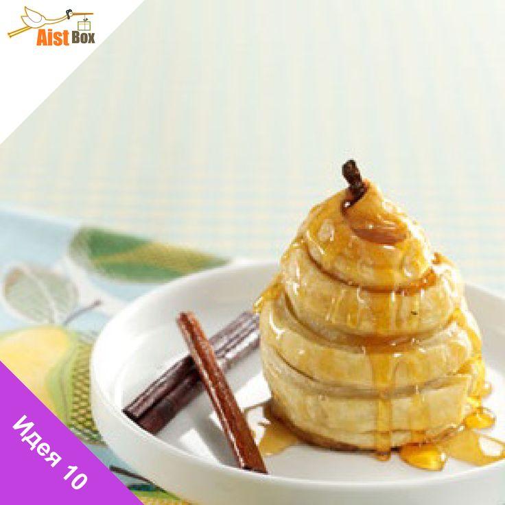 Удивите своих маленьких сладкоежек вкусным и сочным осенним десертом, используя ароматный сезонный фрукт- груши! Десерт получится не простой, а с сюрпризом, ведь груши мы завернём в слоёное тесто! #Рецепт, #осень, #для детей, #aistbox, #аистбокс, #маме на заметку, #груша, #тесто