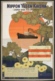Nippon Yusen Kaisha = Japan Mail Steamship Co. [Steamship] :: Rare Books and Manuscripts Collection