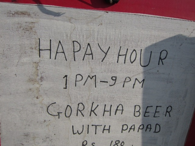 Another reason why we love Nepal...  Check out the happy hour time