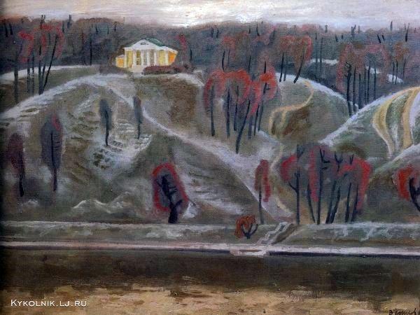 1968 Попков Виктор Ефимович (Россия, 1932 - 1974) «Поздняя осень»