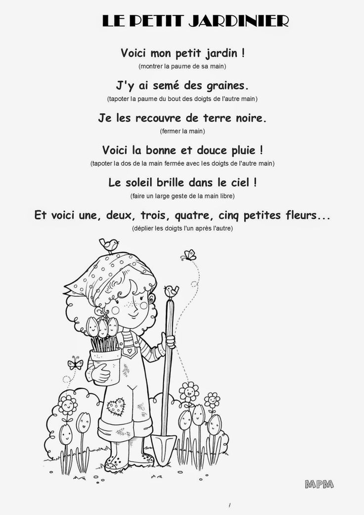 Comptine 38 le petit jardinier printemps pinterest for Recherche jardinier