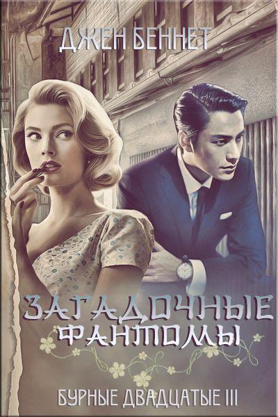 https://img-fotki.yandex.ru/get/66745/151719207.4/0_2344f0_2d955271_orig.png