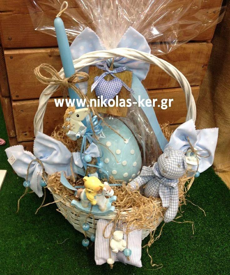 Πασχαλινό καλάθι με carousel! Περιέχει σοκολατένιο αυγό με ζαχαρόπαστα και λαμπάδα! Handmade by Nikolas Ker www.nikolas-ker.gr