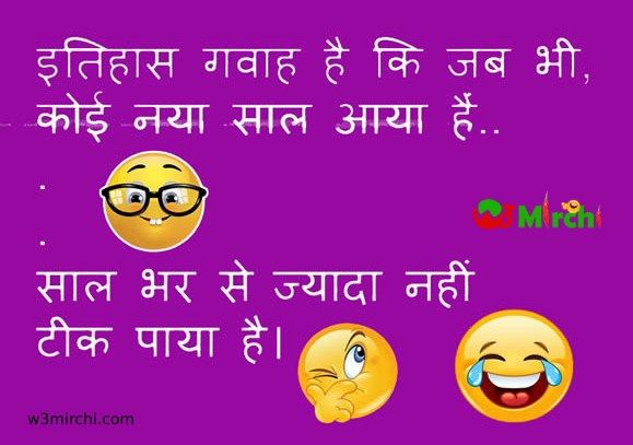 New Year Joke New Year Quotes Funny Hilarious New Year Jokes Fun Quotes Funny