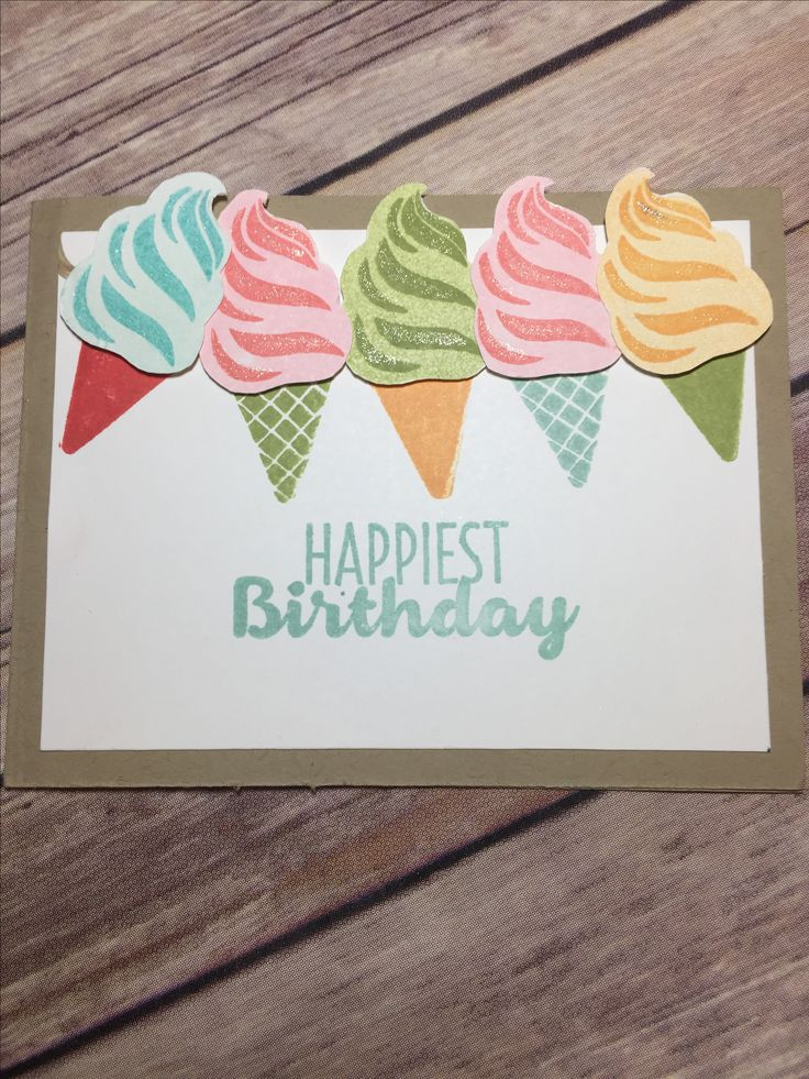 Cool treats stamp set