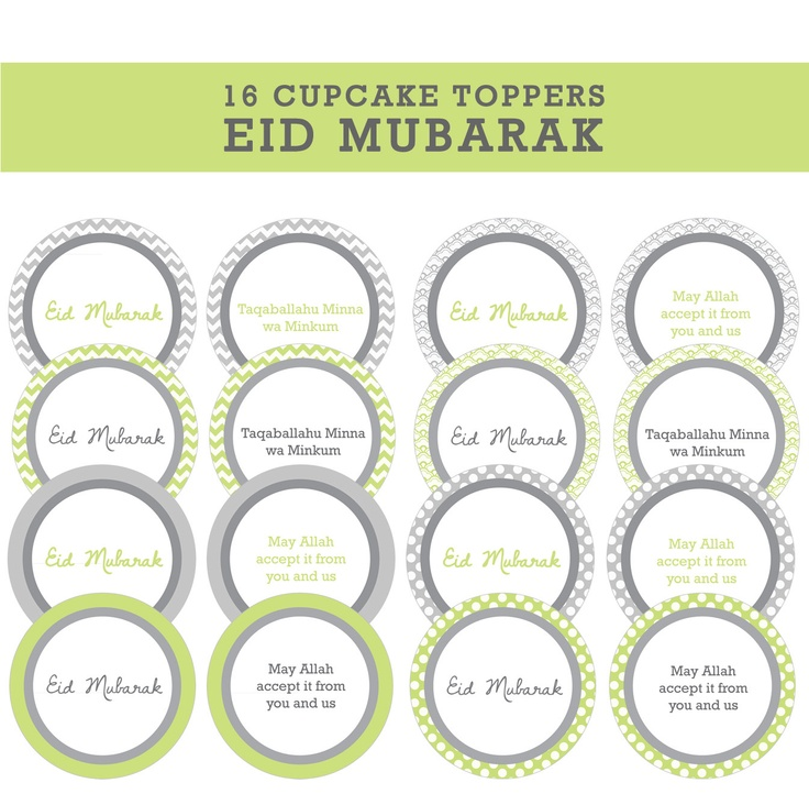 Printable EID MUBARAK cupcake toppers -custom colors - DIY ...