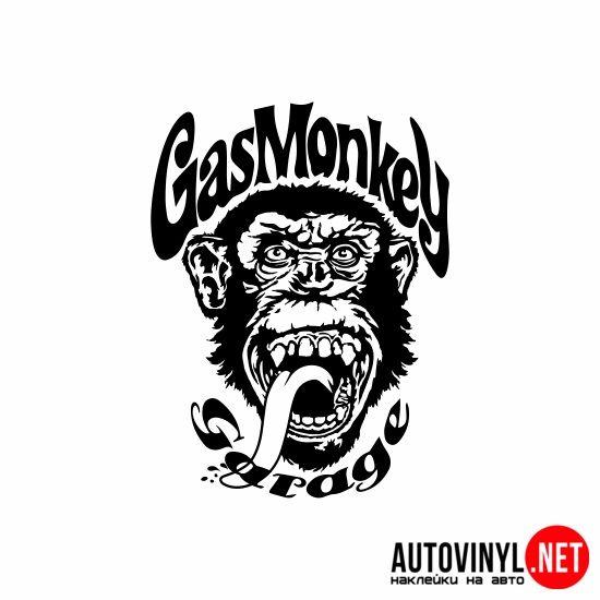 """Наклейка """"Gas Monkey """"  купить наклейки на авто, по низким ценам"""