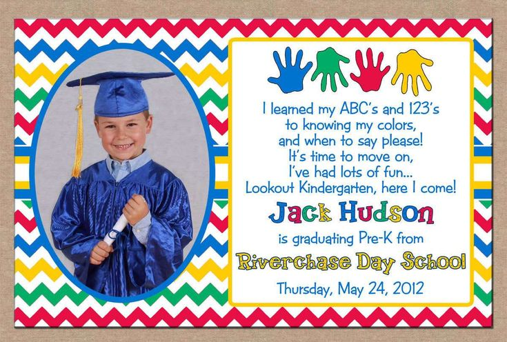 free printable kindergarten graduation announcements  free