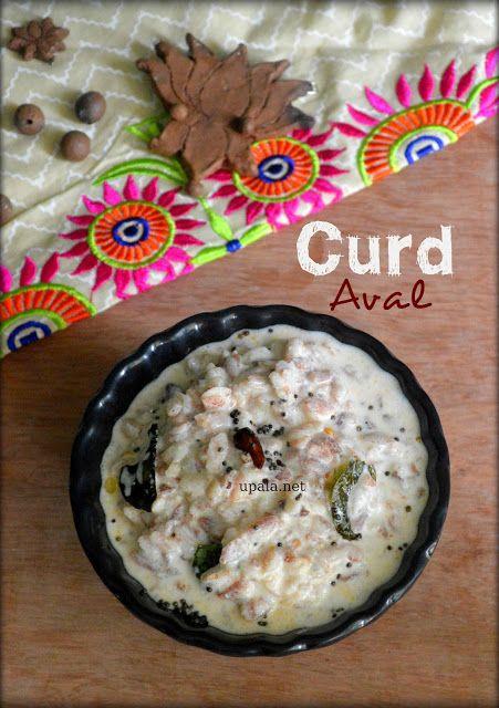 Dahi Poha/Thayir Aval/Curd beaten rice/Mosaru Avalakki  (Using healthier Red variety)   http://www.upala.net/2016/08/dahi-pohathayir-avalcurd-beaten_30.html
