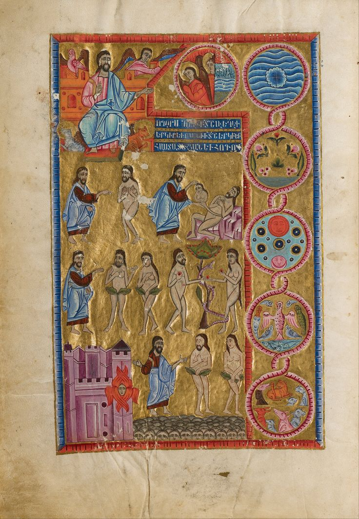 GARDEN OF EDEN: By Biblical Accounts U0026 Some Traditions, The Garden Of Eden  Was