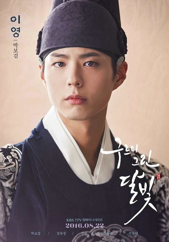 Moonlight Drawn By Clouds promises unpredictable, hilarious, heart-stopping romance » Dramabeans Korean drama recaps