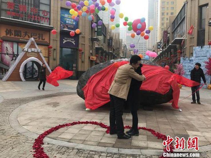 Китаец подарил невесте вместо квартиры 33-тонный псевдометеорит