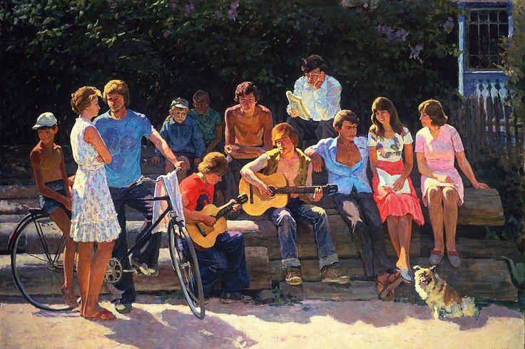 Сергеев Сергей Николаевич (Россия, 1949) «Мои товарищи» 1979