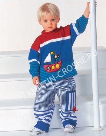 Вязаный джемпер для мальчика