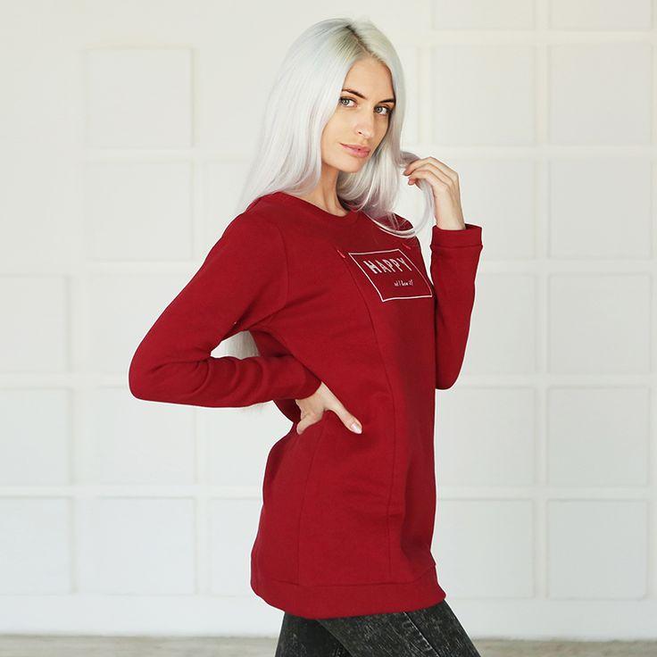 Описание и характеристики Maternity & Nurcing sweatshirt — Happy. Купить Maternity & Nurcing sweatshirt — Happy.