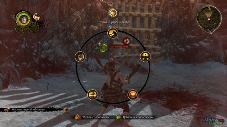 Game of Thrones radial menu