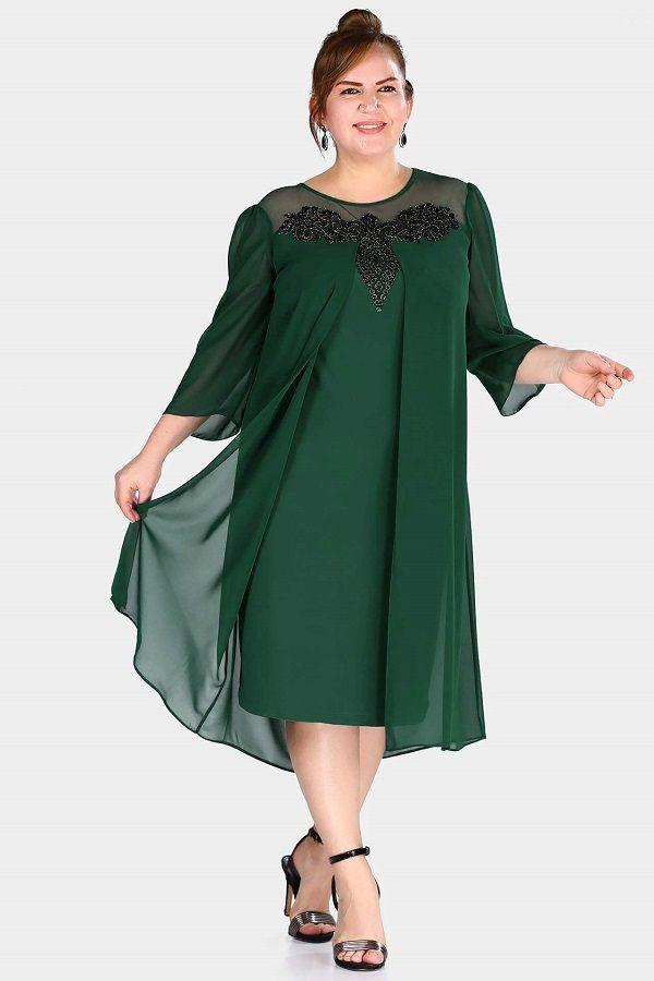 فستان سهرة أخضر قصير بتول Cold Shoulder Dress Fashion Dresses