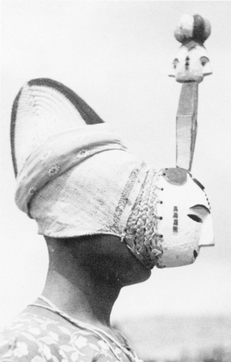 FEMALE MASK FROM IFOGU MASKERADE OF NKPORO TRIBE, ADA GROUP — G. I. Jones