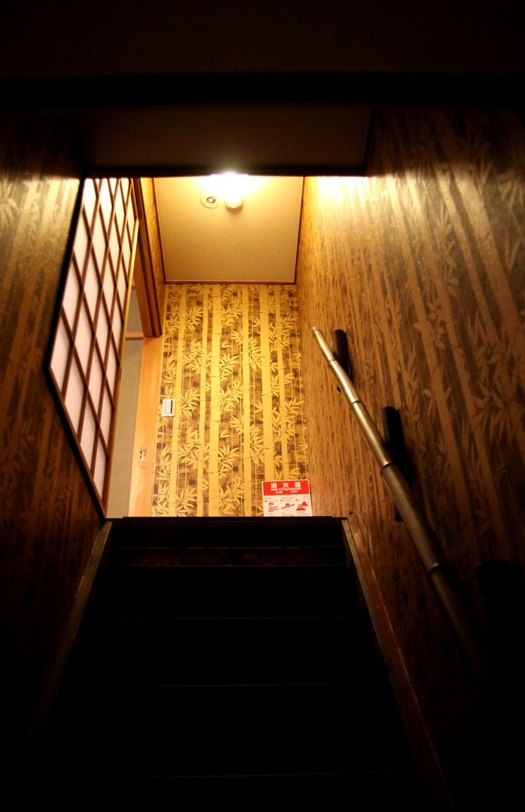 Nyoi-An - 2~5 guests - In the heart of Kyoto Downtown Area Nyoi-An makes any experience seem more doable, have a meal at the famous Nishiki Market, try your hand with the traditional Japanese drums or take a class in the ways of Ninjas, all in the same evening!