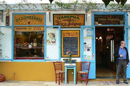 taverne grecque
