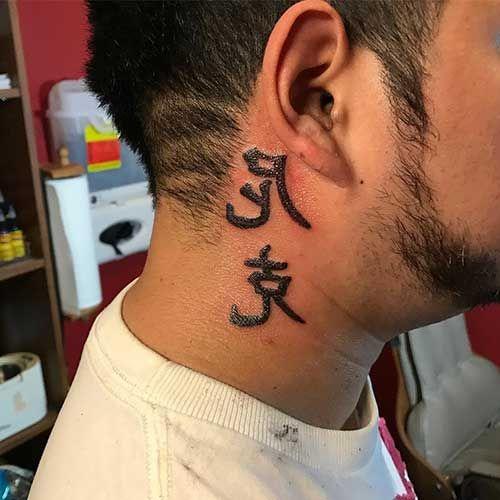 japonca boyun dövmeleri