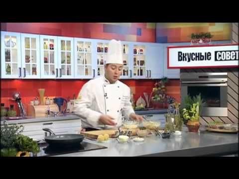 Салат из печени трески - YouTube