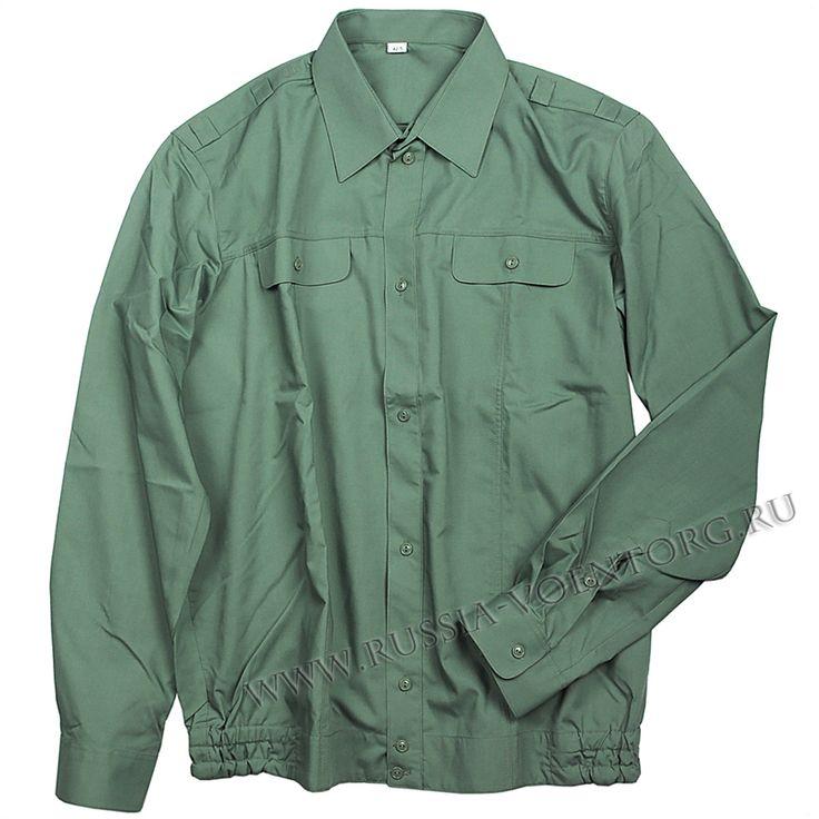 Форменные рубашки: