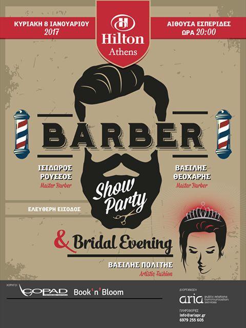 Ακούσατε ακούσατε! Το Β. αυτή την Κυριακή πάει Hilton για το μεγαλύτερο Barber Show του νέου έτους. Οι Master Barbers Isidoros Roussos & Vasilios Theocharis θα παρουσιάσουν τις νέες τάσεις για γένια – μουστάκια και αντρικά κουρέματα. Η είσοδος είναι ελεύθερη αλλά για να παρευρεθείτε απαιτείται προεγγραφή στο www.eventora.com/el/Events/barber-bridal-evening-show-par #barbershow #theBmag #communicationsponsor #bethere