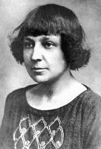Цветаева, Марина Ивановна — Википедия