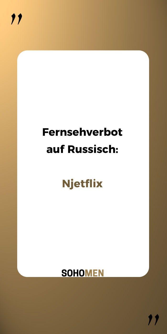 Lustige Sprüche #lustig #witzig #funny #netflix #njetflix    Fernsehverbot auf Russisch: Njetflix