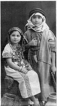 Edward Said (photographed here with his sister)