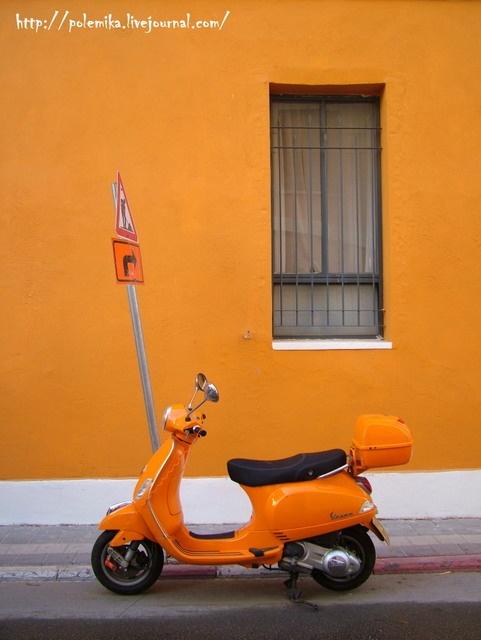 mediterrán színű ház